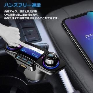 車内用 Bluetooth − 大阪府