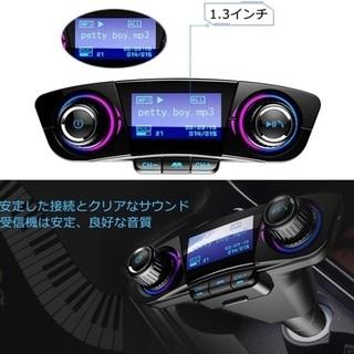 車内用 Bluetooth - 売ります・あげます