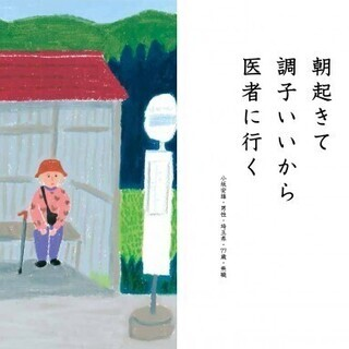 ★くらしの川柳「オトナ塾」