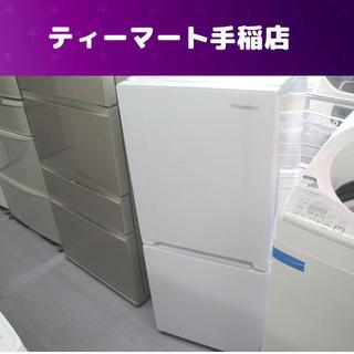 2ドア冷蔵庫 134L 2017年製 ハイセンス HR-G13A...