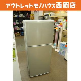西岡店 冷蔵庫 120L 2ドア 2014年製 ダイウー DR-...