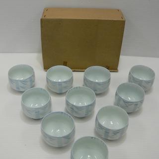 有田焼 みやこ笹 10客 セット ☆ 湯飲み ゆのみ 陶器…