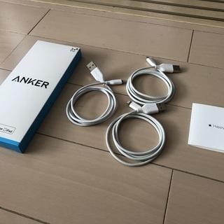 【Apple MFi認証取得】Anker PowerLine ラ...