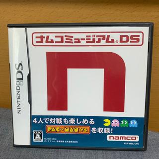 学割あり DSソフト「ナムコミュージアムDS」