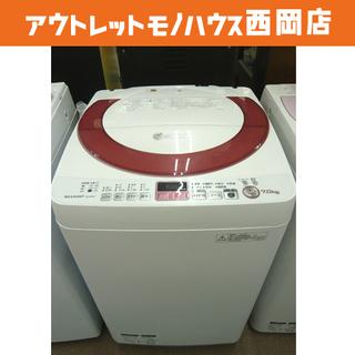 西岡店 洗濯機 7.0㎏ 2013年製 シャープ ES-KS70...