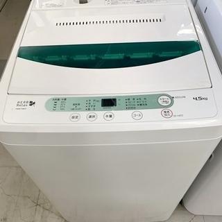リサイクルマート大村店 ジモティー限定 洗濯機セール 開催中!!...