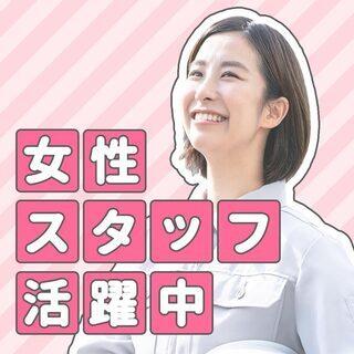 <月収27万円・正社員>工場での軽作業 交替制