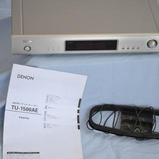 FM/AMチューナー DENON 製 FM放送をノイズの無い良い音で