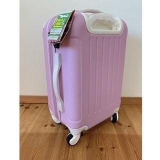 【新品・未使用】スーツケース