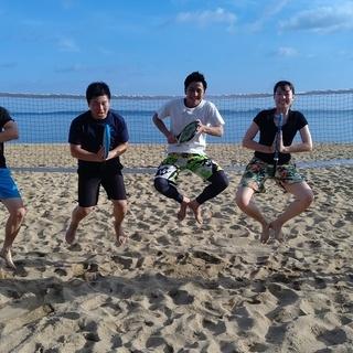 Out Joy Friends Fukuoka(ビーチテニス&ア...