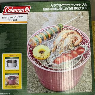 コールマン/Coleman BBQ バケット