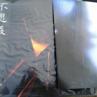 中森明菜 不思議 レコード 中文付