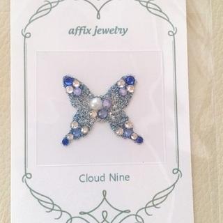 【お買得♡50%OFFキャンペーン】affix jewelry(...