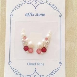 【お買得♡50%OFFキャンペーン】affix stone(アフ...