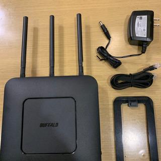 Wi-Fiルーター「BUFFALO  WXR-1750DHP2」