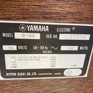 ヤマハ エレクトーン B-5Aモデル 中古