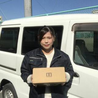 ♪軽自動車ドライバー募集♪(東大阪・吹田・西淀川・八尾・平野・藤...