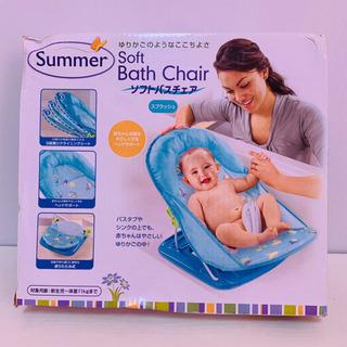 入浴補助具 ソフトバスチェア 日本育児 ワンコイン