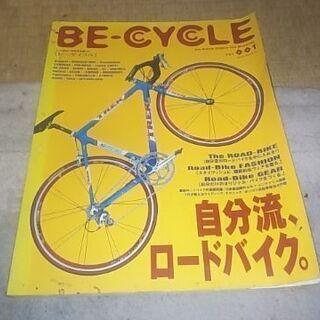 BE-CYCLE    vol.1