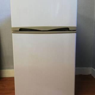 【無料】使わなくなった冷蔵庫! お譲りします。