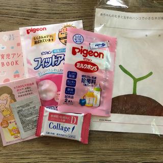 出産準備 石鹸、リペアニプル、母乳パッド、ミルクポン