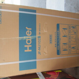 ハイアール 冷凍庫 JF-NU102B(W) 未使用