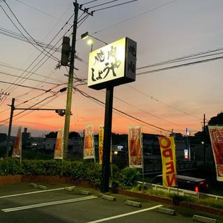 焼肉、フード食べ放題店‼️ランチタイム11:00〜宜しくお願い致...