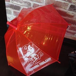カープ応援ミニ傘