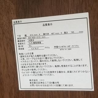 【札幌市内配送可能】ニトリ 学習イス WTN-14  勉強 椅子 子ども用 高さ調節可能 - 売ります・あげます