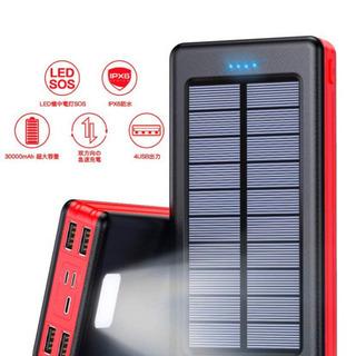 【新品未使用】モバイルバッテリー ソーラーチャージャー 3000...