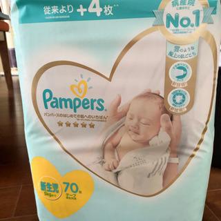 オムツ   パンパース  新生児用