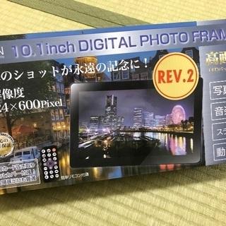 【商談中】デジタルフォトフレーム
