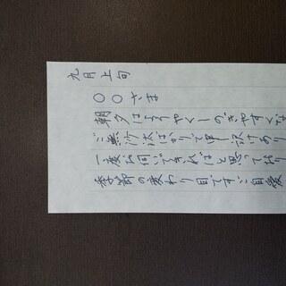 Happy Letter Club 一筆箋のお勧め①