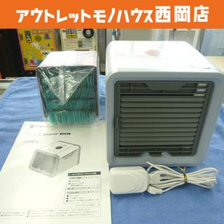 ここひえ(2019年モデル) パーソナルクーラー 卓上扇風機 冷...