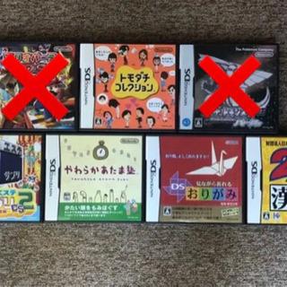任天堂 DS ソフト 5本セット ニンテンドー Nintendo...
