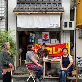 住みびらキッチン ただいま荘。池袋にあるシェアキッチン付きシェアハウスでっすふ − 東京都