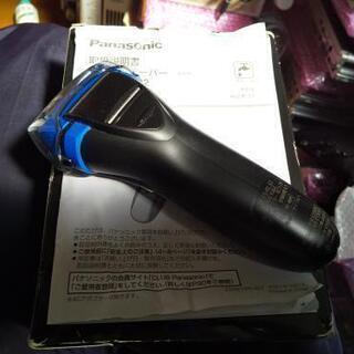 【お得新同】ドライブレコーダー&Panasonic髭剃りのセット