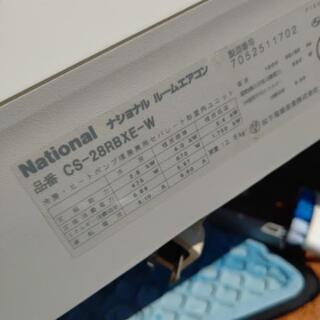 🔵中古・エアコン ナショナル 2003年制 ・室内機も室外機も少しデカイ重たい😭 - 袋井市