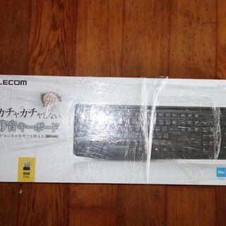 エレコム TK-FDM092STBK 無線静音フルキーボード ブラック