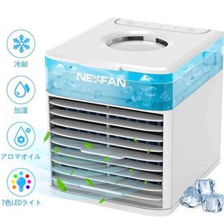 【暑い夏を乗り切る】冷風機 冷風扇 スポットクーラー 500ML...