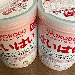 粉ミルク はいはい 810g×2缶  お引渡し者様決定致し…