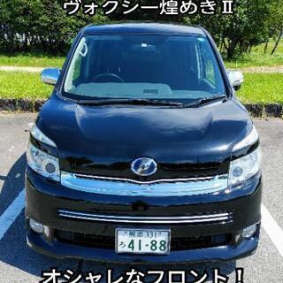 人気のヴォクシー2.0ZS煌めきⅡブラック フィリップダウンモニ...