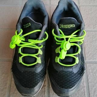 訳あり★カッパ Kappa 運動靴 スニーカー 21cm 黒 ほどけない靴紐付き 外箱あり - 熊谷市