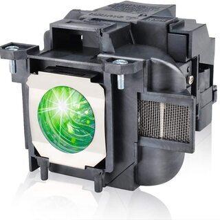【新品・未使用】エプソンプロジェクター交換用ランプ
