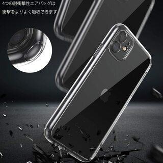 【新品・未使用】iPhone 11 クリアケース - 千代田区