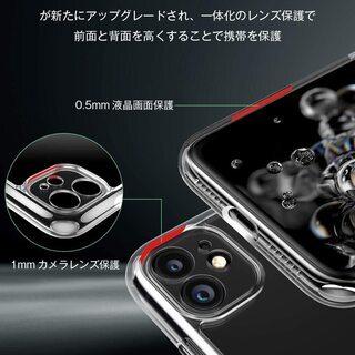【新品・未使用】iPhone 11 クリアケース − 東京都