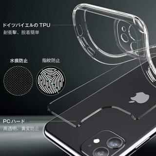 【新品・未使用】iPhone 11 クリアケース - 生活雑貨