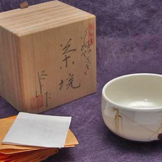 【JA】五山陶房 加藤五山 白磁 葵やなぎ 茶碗 四方桟