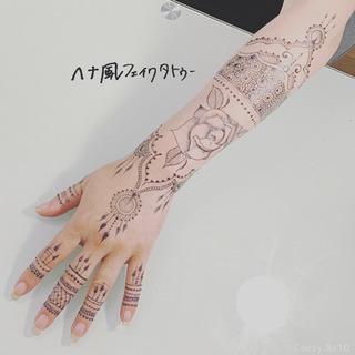 痛くない消えるタトゥーのお店!