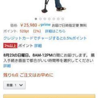 【松葉杖の代わりに】【超便利!!】iwalk2.0